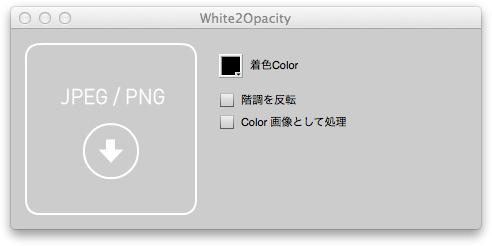 White2Opacityapp